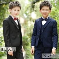 男の子スーツ選べる7点8点セット男の子キッズフォーマル3ピーススーツセット紺スーツ黒子供ボーイズベルトプレゼント