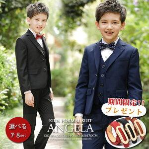 男の子スーツ 選べる7点 8点セット男の子 キッズフォーマル 3ピース スーツセット 紺 スーツ 黒 子供 ボーイズベルトプレゼント