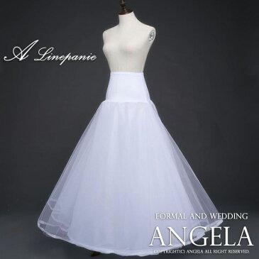 大人ドレス Aラインドレスウエストストレッチ素材16 キレイなラインを作る2枚重ねのチュール ロングドレスパニエ お買い得パニエ ウエディング ドレス 結婚式 発表会 演奏会 白 シンプル 簡単 パニエ