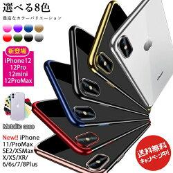 スマホケース手帳型おしゃれな手帳型ケースPhoneseアイフォン6s