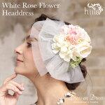 ホワイトローズ&リボンチュールヘッドドレス(hiila・イーラ)1