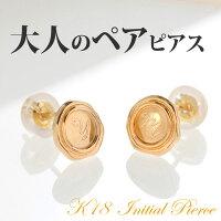 K18YGシーリングワックス(封蝋)風イニシャルペアピアス(片耳ペア)1