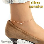 シルバー925「flower&heart」ピンクゴールドレディースアンクレット1