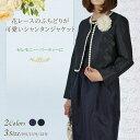 【9号・11号・13号】花レースの縁取りが可愛いシャンタンジャケット【...