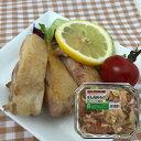 阿波尾鶏 鶏肉 地鶏 熟成鶏肉 鶏焼肉 冷凍鶏肉 冷凍焼肉 塩レモン味 もも細切り 400g 冷凍便発送
