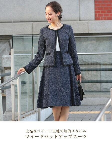 入学式 スーツ ママ 母 レディース