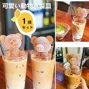 【桜柄タイプ追加】製氷皿 アイス 氷 型 アイス型 かわいい