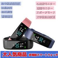 スマートウォッチ 体温測定 血中酸素 パルスオキシメーター 着信通知 血圧測定 睡眠検測 活動量計 心拍計 IP68級防水 多機能 腕時計 レディース メンズ 健康管理 家庭用 おすすめ
