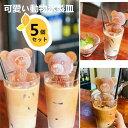 【スーパーセール!!最安】製氷機 製氷皿 製氷器 アイス 氷