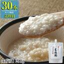 黄桜 生塩麹 200g入 x 30本ケース販売 (調味料)
