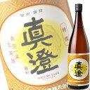 (単品) 宮坂醸造 特撰真澄 本醸造 1800ml瓶 (清酒) (日本酒) (長野)