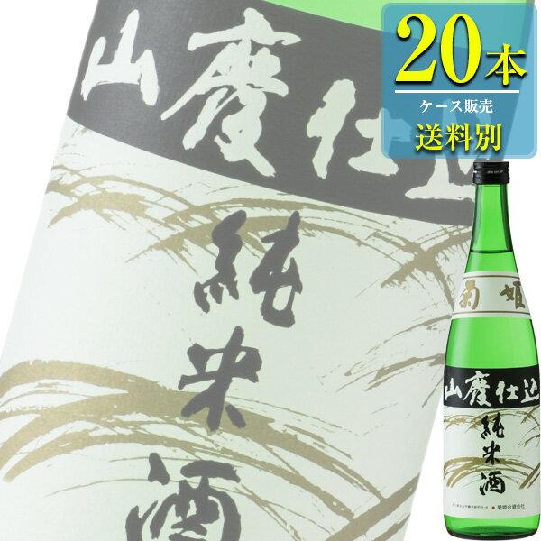 日本酒, 純米酒  720ml x 20 () () ()