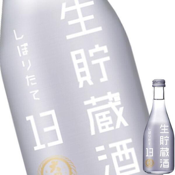 日本酒, 普通酒 () 300ml () () ()