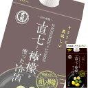 (単品) 大関 直七と檸檬を使った冷酒 900mlパック (リキュール) (清酒) (日本酒) (兵庫)