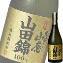 (単品) 黄桜 「生もと山廃 特別純米酒 山田錦」720ml瓶 (清酒) (日本酒) (京都)