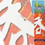 黄桜 呑 3Lパック x 4本ケース販売 (清酒) (日本酒) (京都)