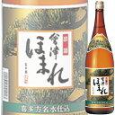 (単品) ほまれ酒造 会津ほまれ 1800ml瓶 (清酒) (日本酒) (福島)