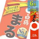 白鶴酒造「サケパック まる」2Lパックx6本ケース販売【清酒】【日本酒】【兵庫】