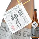 (単品) 小玉醸造 太平山 神月 生もと純米 720ml瓶 (清酒) (日本酒) (秋田)