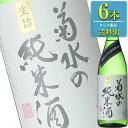菊水酒造 菊水の純米酒 1.8L瓶 x 6本ケース販売 (清酒) (日本酒) (新潟)