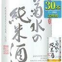 菊水酒造 菊水の純米酒 180ml缶 x 30本ケース販売 (清酒) (日本酒) (新潟)
