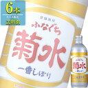 菊水 生原酒 ふなぐち菊水一番しぼり 500ml缶 x 6本販売 (清酒) (日本酒) (新潟)