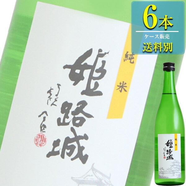 名城酒造 姫路城 純米酒 720ml瓶 x 6本ケース販売 (清酒) (日本酒) (兵庫)