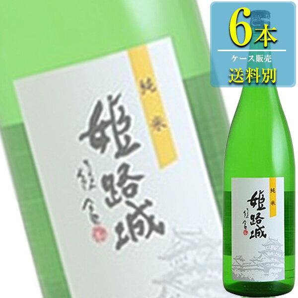 名城酒造 姫路城 純米酒 1.8L瓶 x 6本ケース販売 (清酒) (日本酒) (兵庫)