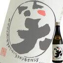 (単品) 名城酒造 まるわらい 純米大吟醸 720ml瓶 (清酒) (日本酒) (兵庫)