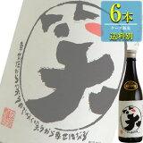 名城酒造 まるわらい 純米大吟醸 720ml瓶 x 6本ケース販売 (清酒) (日本酒) (兵庫)