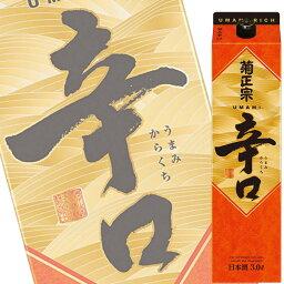 (単品) 菊正宗 辛口 3Lパック (清酒) (日本酒) (兵庫)