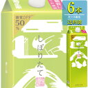 菊正宗 しぼりたて糖質オフ 日本酒 兵庫県 1800mlの価格と最安値 おすすめ通販を激安で