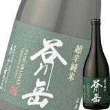 (単品) 永井酒造 谷川岳 超辛 純米 720ml瓶 (清酒) (日本酒) (群馬)
