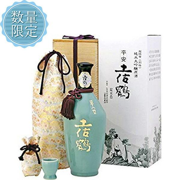 (単品) 土佐鶴酒造 別格純米大吟醸原酒 平安 1450ml瓶 (清酒) (日本酒) (高知)