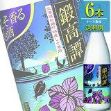 合同酒精 鍛高譚 (たんたかたん) しそ焼酎 20% 1.8L瓶 x 6本ケース販売 (焼酎甲類乙類混和)