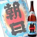 (単品) 朝日酒造 朝日 奄美黒糖焼酎 30% 1800ml瓶 (本格焼酎) (鹿児島)