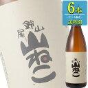 (プレミアム焼酎) 山ねこ 芋 25% 1800ml瓶 x6本ケース販売 (尾鈴山蒸留所) (本格芋焼酎) (宮崎)