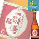 宝酒造 一刻者 赤 全量芋焼酎 25% 720ml瓶 x6本ケース販売