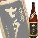 (単品) 田崎酒造 薩摩 黒七夕 本格芋焼酎 25% 1800ml瓶 (鹿児島)