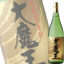 (単品) 濱田酒造 大魔王 本格芋焼酎 25% 1.8L瓶 (鹿児島)
