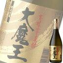 (単品) 濱田酒造 大魔王 本格芋焼酎 25% 720ml瓶 (鹿児島)