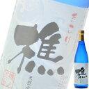 (単品) 若潮酒造 樵 (きこり) 本格芋焼酎 25% 720ml瓶(鹿児島)