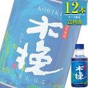 雲海酒造「木挽BLUE」本格芋焼酎25° 500mlペットx12本ケース販売