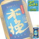 雲海酒造 木挽BLUE 本格芋焼酎 25% 200mlカップ x25本ケース販売