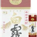 (単品) 霧島酒造 白霧島 25% 本格芋焼酎 900mlパック (宮崎)