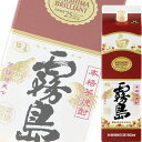 (単品) 霧島酒造 白霧島25% 本格芋焼酎1.8Lパック (宮崎)