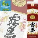 霧島酒造 白霧島 25% 本格芋焼酎1.8Lパック x 6本ケース販売 (宮崎)