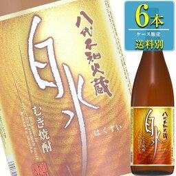 キリン 八代不知火蔵 白水 麦 25% 本格焼酎 1.8L瓶 x 6本ケース販売 (熊本)