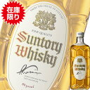 (終売品) (在庫限り) サントリー 白角 700ml瓶 (国産ウイスキー) (ブレンデッド)