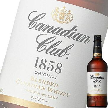 「カナディアンクラブ」700ml瓶【サントリー】【カナディアンウイスキー】【ブレンデッド】